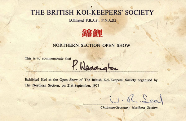 1975 BKKS Certificate