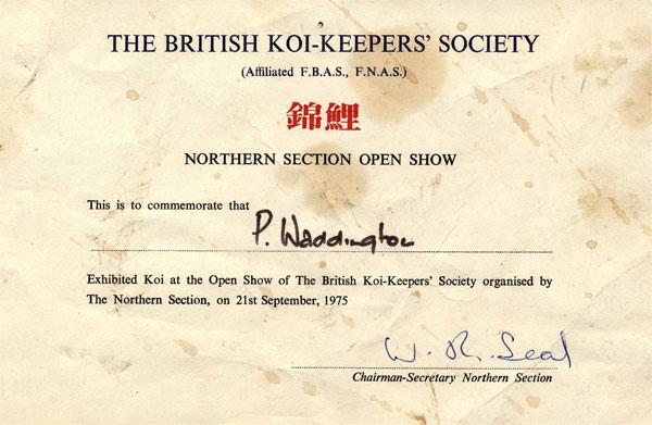 1975 BKKS Certificate