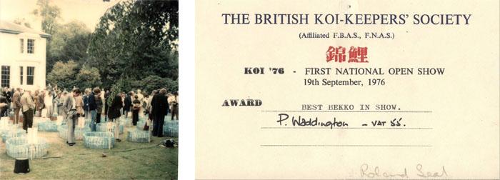1976 BKKS award Gin Rin Shiro Bekko