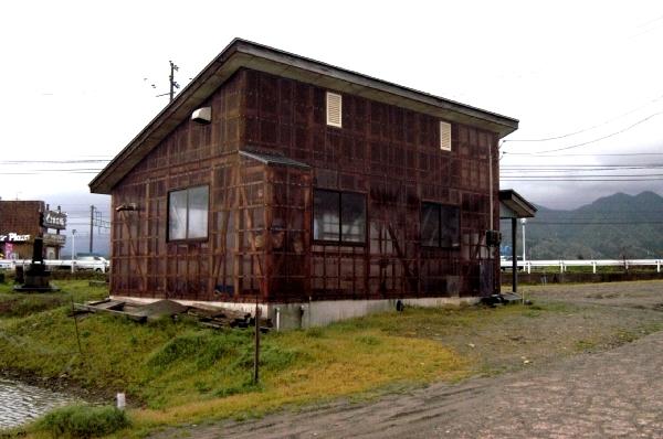 Maruhoshi Koi Farm