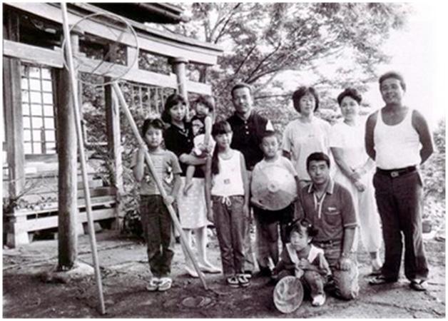 Yamamatsu Koi farm