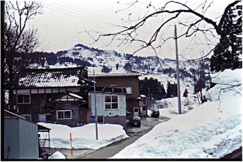 Matsunosuke looked in 1979