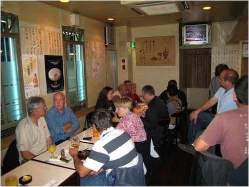 'Nomole' the 'Koi bar' in Nagaoka.