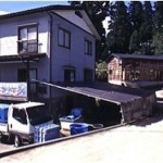 This was the Shintaro facility taken in 1996.