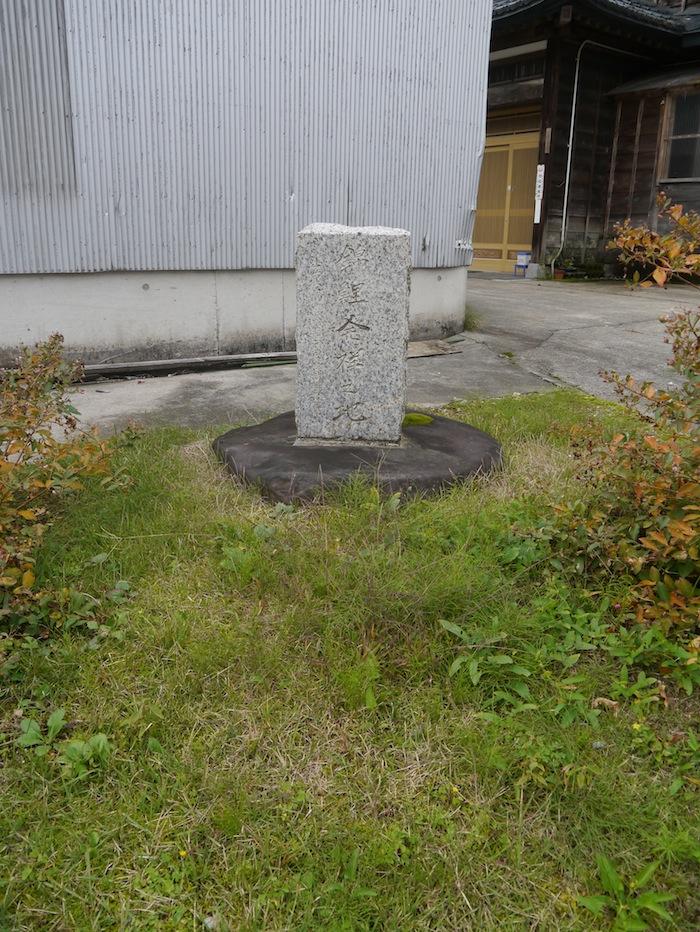 birthplace of Nishikigoi, Takezawa
