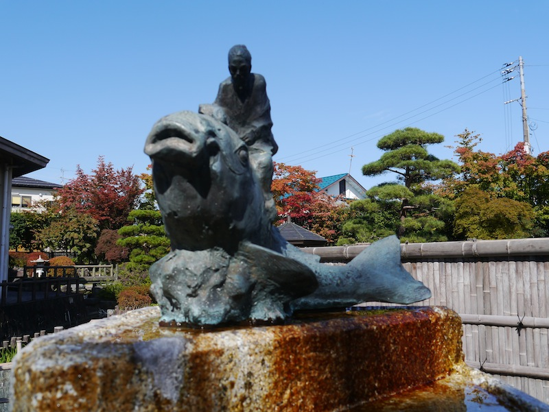 Nishikigoi Museum in Ojiya