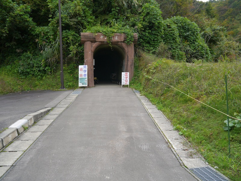 800m tunnel is in Komatsugura village