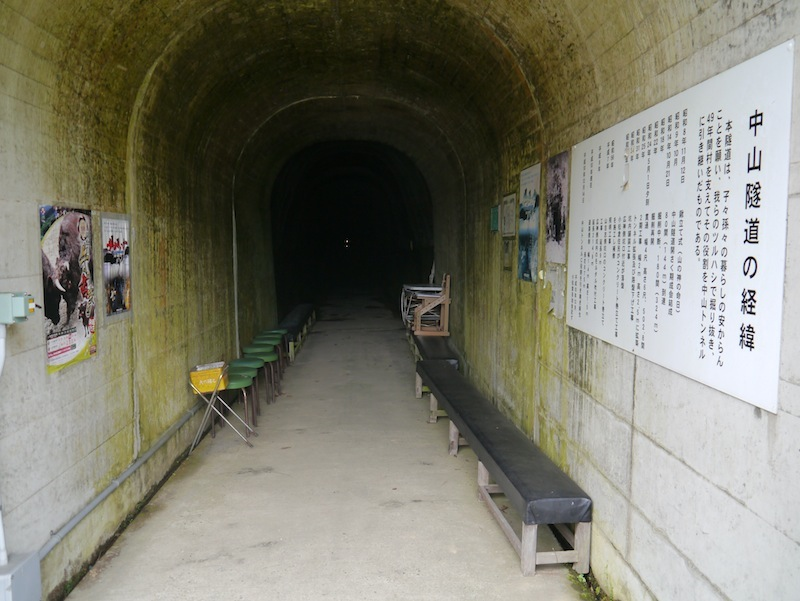 800m tunnel is in Komatsugura village 1