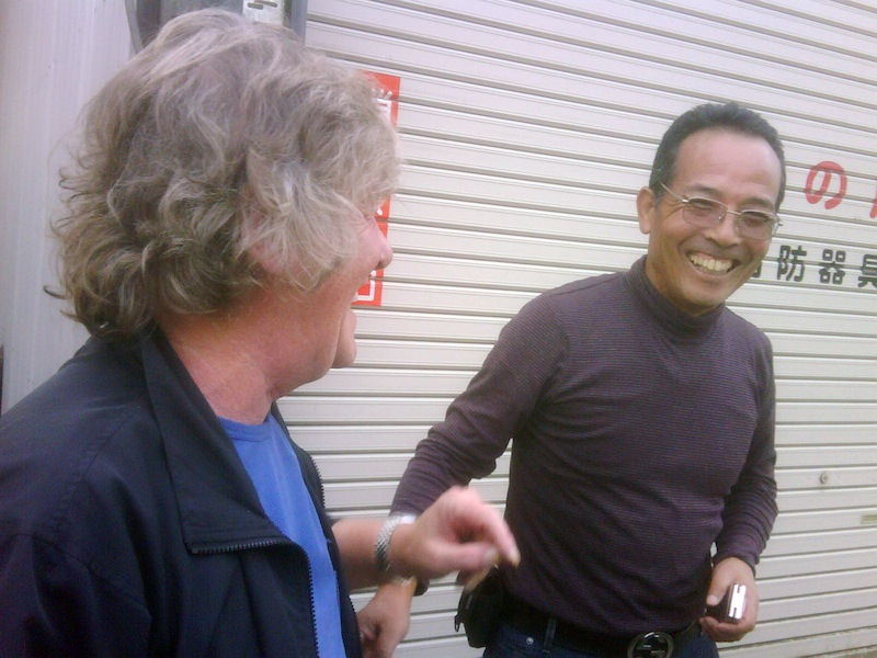 Toshio Sakai and Peter Waddington