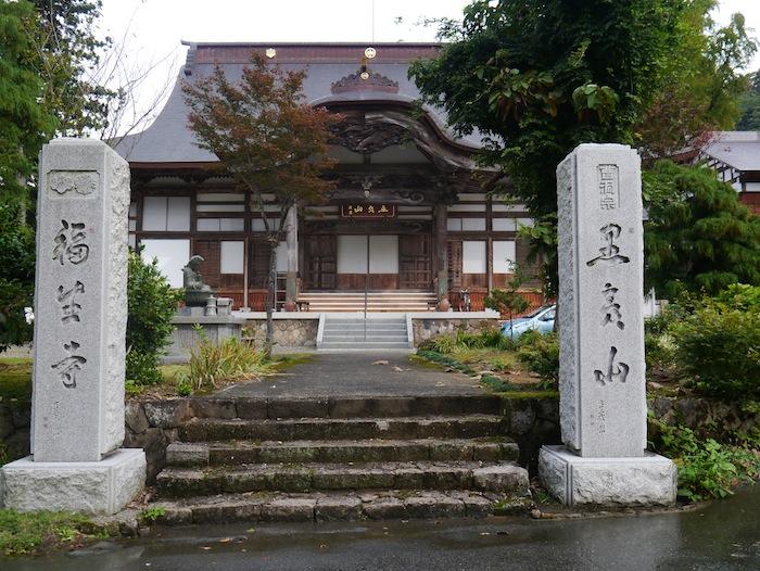 Fukushoji temple, Koguriyama